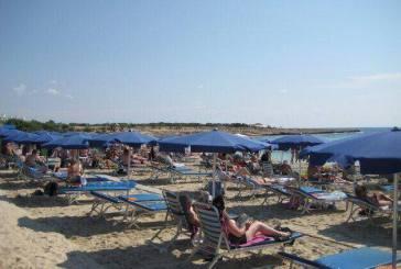 Vathia Gonia Beach – Blue Flag