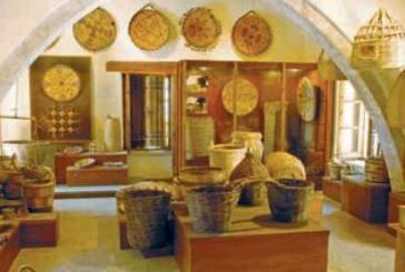 Ineia Village – Basket Weaving Museum