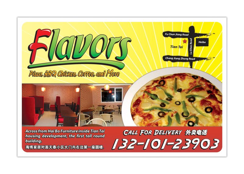 Flavors Cafe Business Card, logo and Flyer Designs Daddy Design
