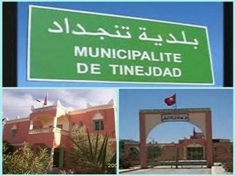 قضاة المجلس الأعلى للحسابات يحلون ببلدية تنجداد