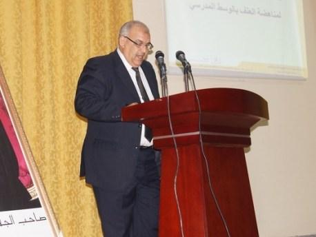 تنغير:  مدير الاكاديمية يشرف على ارساء  «مرصد اقليمي لمناهضة العنف بالوسط المدرسي»