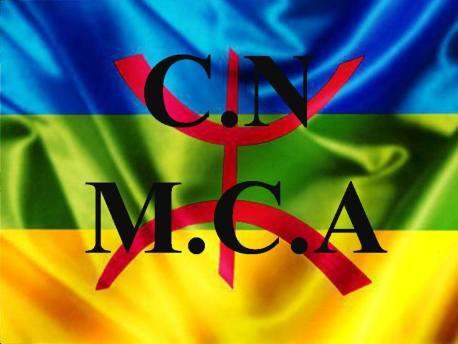 «MCA» تنضم إلى الداعين لمقاطعة الانتخابات