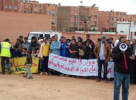 ساكنة واكليم تخرج في مسيرة إحتجاجية