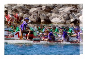 Dragon Boat Montage by Stephen D'Agostino. An example of photo impressionism using the montage technique.