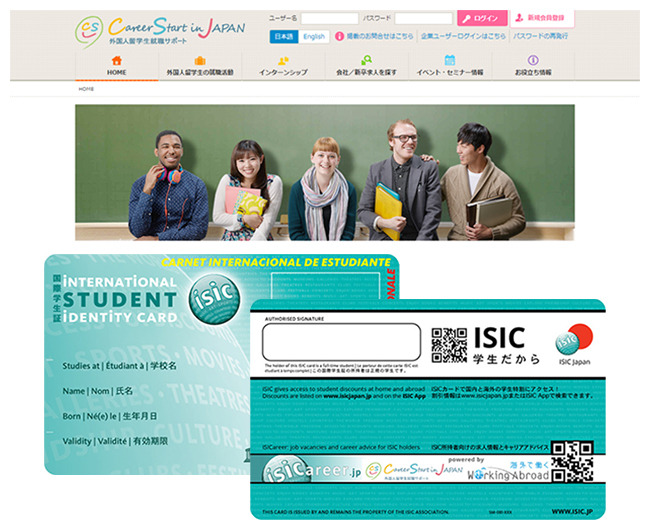 New Partnership with International Student Identification Card