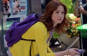 Ellie Kemper in The Unbreakable Kimmy Schmidt