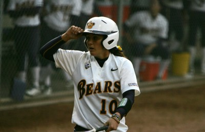 The Cal softball shut out Arkansas in a Sunday evening matchup to advance to the Super Regional.