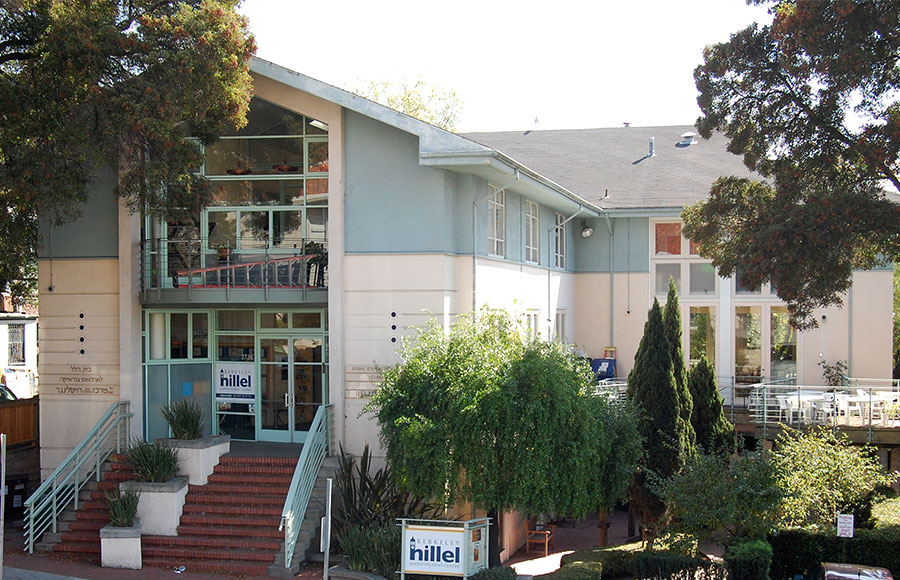 Berkeley Hillel, a center for Jewish life, hosts the Jewish Student Union's meetings. JSU denied J Street U's application for the second time Wednesday.
