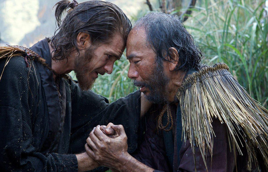 """Silence"" 