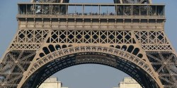 Encouraging Eiffel Tower This French Cartoon Is Teaching Children About Paris Attacks Eiffel Tower Cartoon Eiffel Tower Cartoon Small