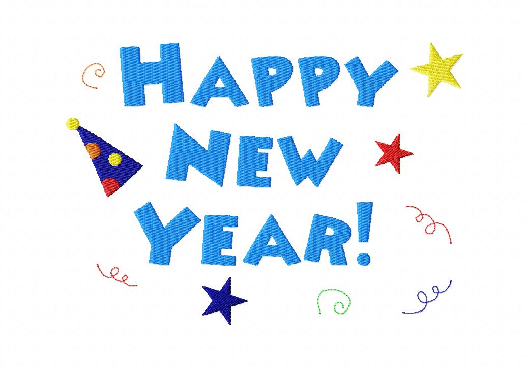 Free Happy New Year Machine Embroidery Design \u2013 Daily Embroidery