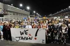 Gran-Premio-de-qtar-motogp-2011-115
