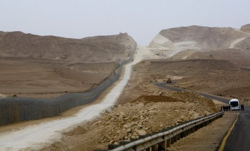 A fence is pictured along Israel's border with Egypt in February 2012 (AFP/File, Ahmad Gharabli)