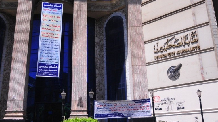 On Sunday the Supreme Administrative Court headed by Chancellor Mustafa Hanafy, vice president of the State Council, decided the early elections were legal (file photo) Hassan Ibrahim