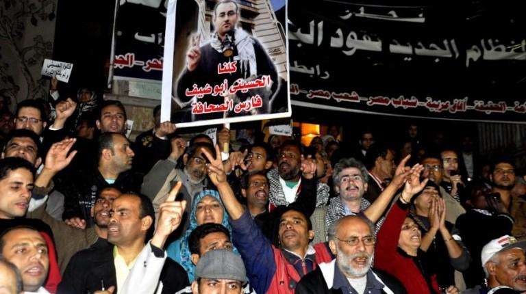 Funeral procession of journalist Al-Hosseini Abu Deif. (DNE/ Mohamed Omar)