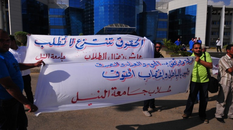 Nile University students protest the original decision to award lands to the Zewail Science City in January 2013  (DNE/ File photo/ Hassan Ibrahim)