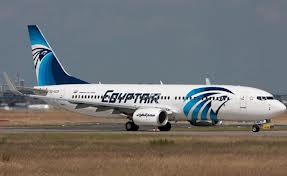 Egypt Air aircraft  AFP