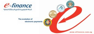 The electronic payment company E-Finance has entered into negotiations with Blom Bank Egypt, Crédit Agricole Egypt, The Arab Bank, the National Société Générale Bank (NSGB), the Arab Banking Corporation (ABC) and the Commercial International Bank (CIB) to provide them with Automated Clearing House (ACH) services. (Photo: Courtesy of Facebook Fan Page)
