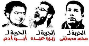 Graffiti demanding the release of 6 April members Mohamed Mustafa, Zizo Abdu and Abu Adam (Photo courtesy of 6 April movement )