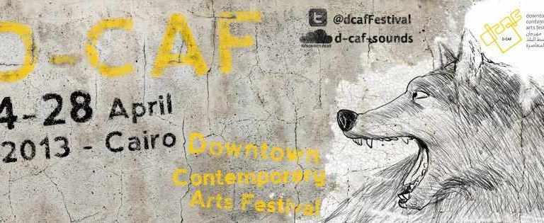 D-CAF Poster (Photo courtesy of D-CAF Facebook page)