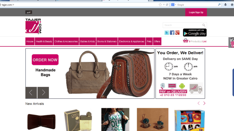Screenshot of the Tajjer website that shows the variety of products available