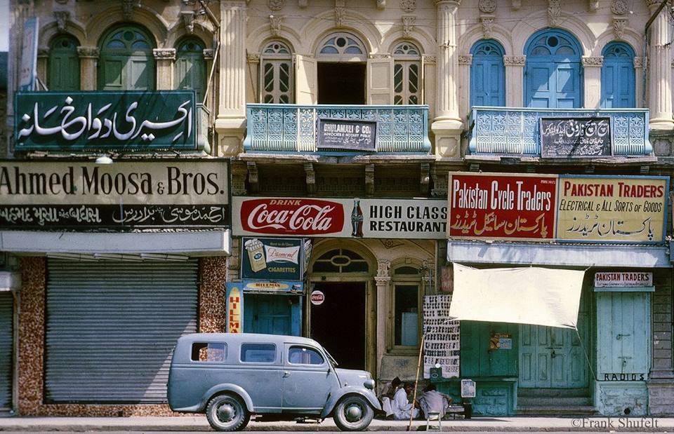 Karachi Memories-DailyPakistan-026