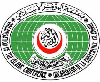 Logo Organisasi Konferensi Islam (OKI). (inet)