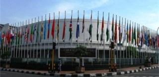 Tempat Peringatan Konfrensi Asia Afrika ke-58