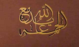 Kaligrafi (inet)