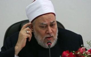Syeikh Ali Jumah, mantan mufti nasional Mesir