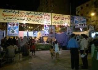 Salah satu bazar yang diadakan setiap tahunnya (inet)