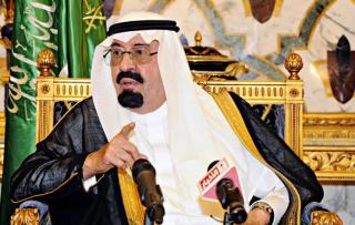 Raja Abdullah bin Abdul Aziz (sabq.org)