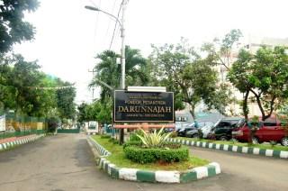 Gerbang Pesantren Darunnajah, Jakarta