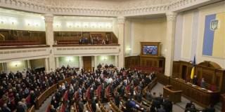 Suasana di Parlemen Krimea (i1.wp.com)
