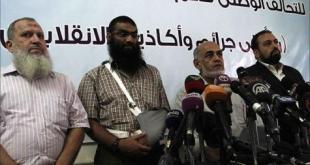 Tokoh-tokoh Koalisi Nasional Pendukung Legalitas Presiden Mursi dalam sebuah konferensi pers (arsip aljazeera)