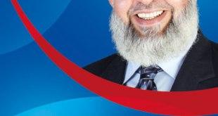 Pamflet kampanye Syeikh Abu Ismail menjelang Pilpres 2012 (anarabcitizen)