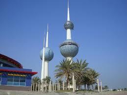 Kota Kuwait (tripadvisor.co.uk)