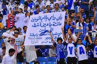 Para suporter Hilal Saudi membawa poster pembelaan Ibunda Aisyah RA (al-7up.com)