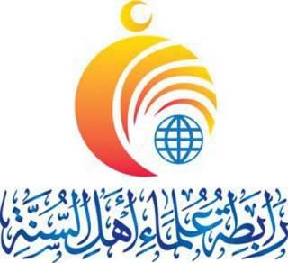 Lambang Rabithah Ulama Ahlus Sunnah (islammemo)