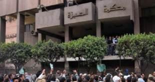 Aksi demo di depan Pengadilan Giza (islammemo.cc)