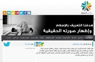Halaman situs Ruknul Islam