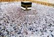 Jamaah Haji sedang melakukan Tawaf (mengelilingi Kabah).  (kemenag.go.id)