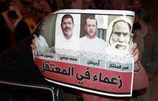 Poster yang memuat foto pejuang Umar Mukhtar, Erdogan, Mursi, dan Mandela (gate.ahram.org)