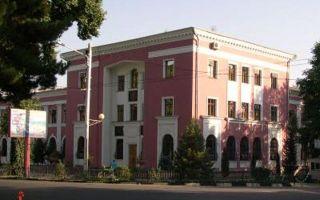 National Bank of Tajikistan. (akipress.com)