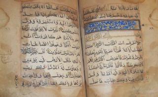 Sebuah manuskrip mushaf Al-Qur'an kuno (Akhbar Al-Alam)
