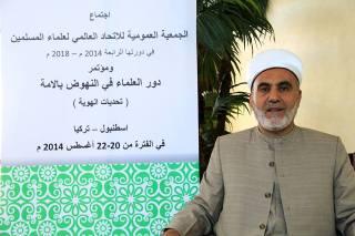 Dr. Ahmad Abdul Wahab Al-Benjubni, ulama Kurdistan (IUMS)