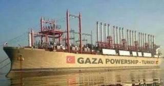 Kapal pembangkit listrik Turki (Islammemo)