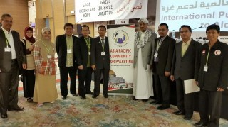 International Public Foundation To Aid Gaza