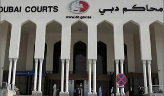 Pengadilan Dubai (aljazeera.net)