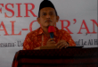 Tafsir Surat Asy-Syarh oleh Ust. Abdul Aziz Abdurrauf, Masjid Bilal, ISTN Jagakarsa. Jakarta. 14 Maret 2015